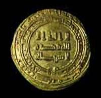 Abbasid coin