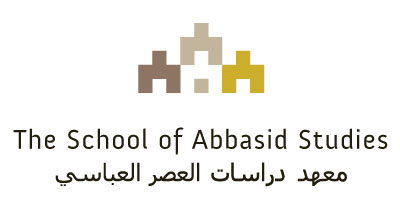 The School of Abbasid Studies